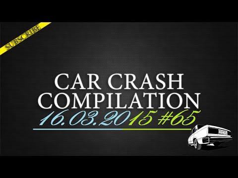 Car crash compilation #65 | Подборка аварий 16.03.2015
