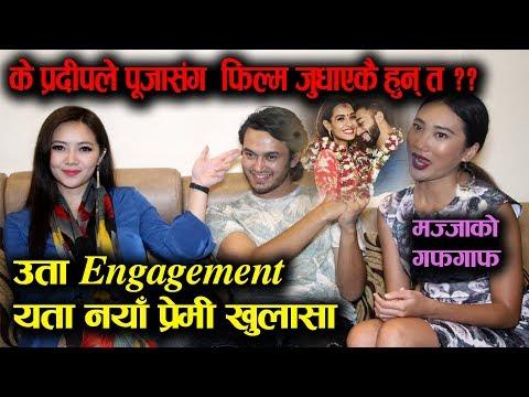 (Pooja संग फिल्म जुधाएक हुन् Pradip ले ? Engagement पछि Paramitaको प्रेमबारे यस्तो खुलासा, Mazzako TV - Duration: 21 minutes.)