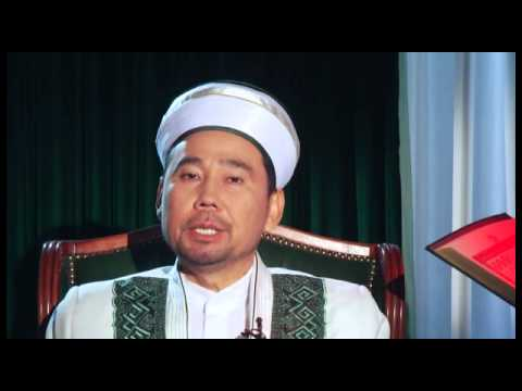 Серікбай қажы Ораз: Исламдағы бауырластық — 2 бөлім