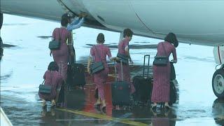 Video Pramugari Cantik Lion Air Saat Membawa Kopernya ke dalam Pesawat di Bandara Ngurah Rai Bali MP3, 3GP, MP4, WEBM, AVI, FLV April 2019