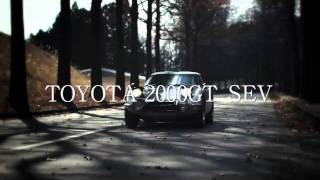 Toyota 2000GT Electric Vehicle