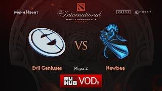 Evil Geniuses vs NewBee, game 2