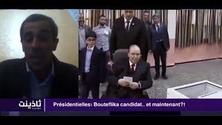 Présidentielles: Bouteflika candidat.. et maintenant?!