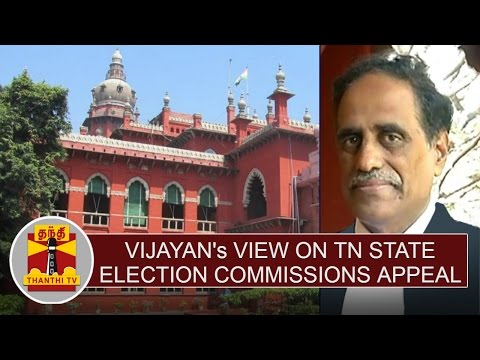 Senior-Advocate-Vijayans-View-on-TN-State-Election-Commissions-appeal-against-HCs-Ruling