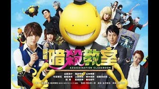 Ansatsu kyôshitsu - Assassination Classroom (2015) İNCELEME / İZLENİM