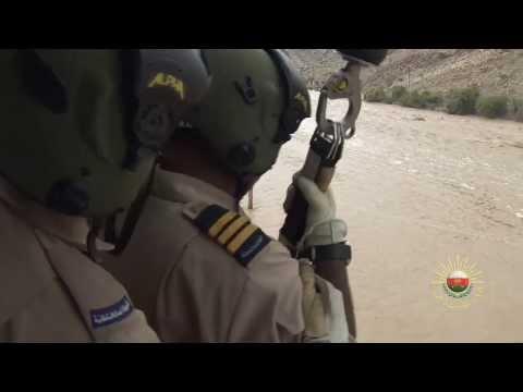 عملية إنقاذ جوية لمواطنين بولاية ينقل بمحافظة الظاهرة