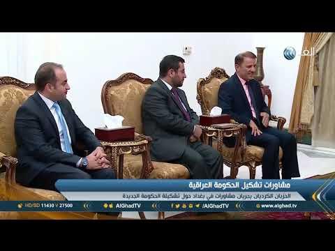 العرب اليوم - شاهد: الأحزاب الكردية تبدأ في التفاوض من جديد