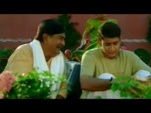 Murari Telugu Movie Part 09/15 || Mahesh Babu, Sonali Bendre || Shalimarcinema