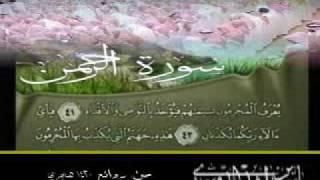 صوت الإبداع ليفوتك   سورة الرحمن للشيخ ياسر الدوسري