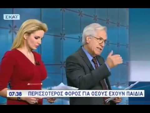 ΤΣΕΓΚΟΥ ΜΑΓΔΑ - ΕΚΑΝΑΝ ΦΟΡΟΛΟΓΙΚΟ ΤΕΚΜΗΡΙΟ ΤΑ ΠΑΙΔΙΑ!!