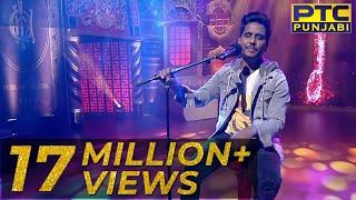Video Kamal Khan | Live Performance | Voice Of Punjab Chhota Champ 4 | PTC Punjabi MP3, 3GP, MP4, WEBM, AVI, FLV Maret 2018