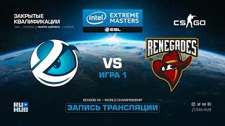 Luminosity vs Renegades - IEM Katowice Qual NA - map1- de_cache [sleepsomewhile]