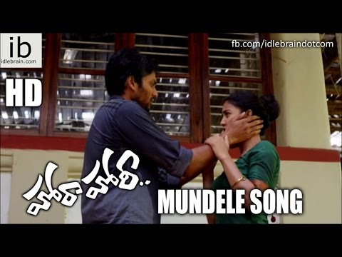 Hora Hori Movie Songs