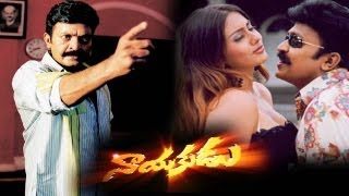 Video Nayakudu(2005) -Telugu Full Movie MP3, 3GP, MP4, WEBM, AVI, FLV Juni 2018