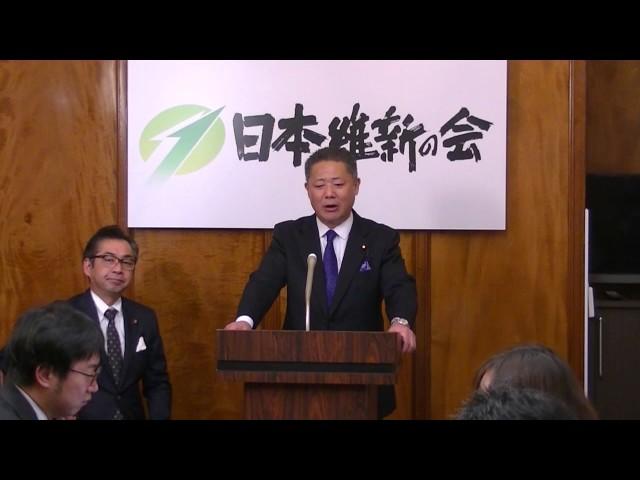 2016年12月20日(火) 馬場伸幸幹事長 定例会見