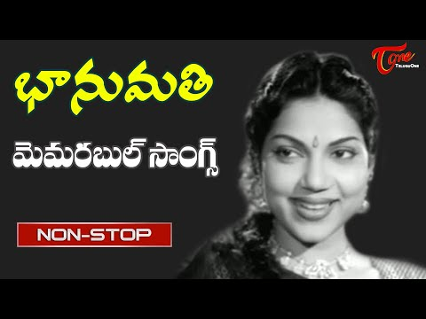 Bhanumati Ramakrishna Birthday Special | Telugu All Time Hit Video Songs jukebox | Old Telugu Songs
