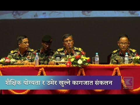 (Kantipur Samachar | सेनाका अधिकृतको उमेर र शैक्षिक प्रमाणपत्र छानबिनको घेरामा - Duration: 3 minutes, 2 seconds.)