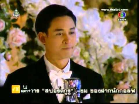 Khaen Saneha. Ep15. 8-9. (видео)