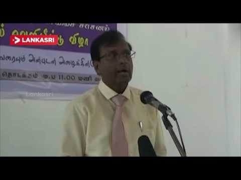 Ariyam-book-Launch