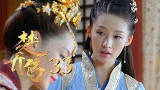 Nonton           Princess Agents 33  Tv36  Eng Sub                                                            Film Subtitle Indonesia Streaming Movie Download