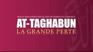 64- At Taghabun - Tafsir bamanakan par Bachire Doucoure Ntielle