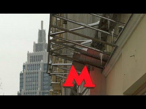 Πωλούνται οι πινακίδες του μοσχοβίτικου μετρό