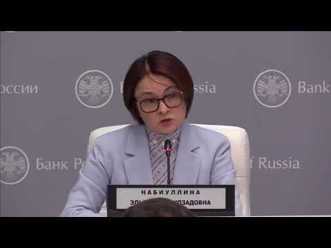 БАНК РОССИИ: КЛЮЧЕВАЯ СТАВКА 7.75%
