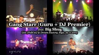 Gang Starr (Guru + DJ Premier) feat. Big Shug • Live [Full Show] @ Dream Factory, Riga, 29.11.2003