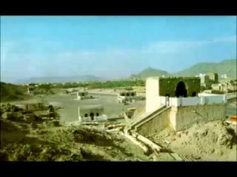 SHAHNAMA-E-ISLAM 4/11