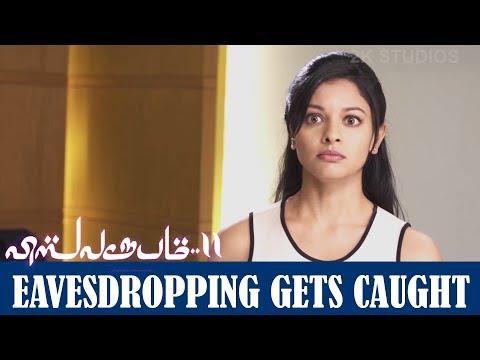 Vishwaroopam 2 - Bug Scene | Kamal Haasan | Pooja Kumar | Andrea Jeremiah