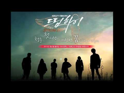 San E - A Part Of This Dream (Feat. 소향 Of POS) lyrics