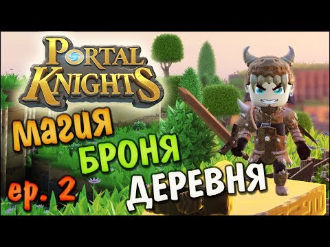 Portal Knights (2016) Let's Play