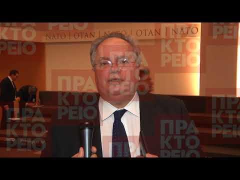 Ν. Κοτζιάς: Να «υλοποιηθεί από την ΠΓΔΜ η απόφαση του Βουκουρεστίου 2008»