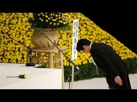 Ιαπωνία: Η συγγνώμη του Ακιχίτο για τον Β' Παγκόσμιο Πόλεμο