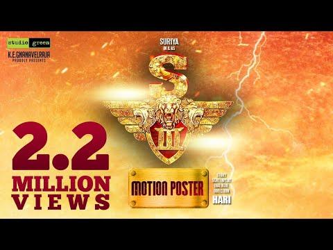 Singam 3 S3 Motion Poster  HD - Suriya, Anushka Shetty, Shruti Haasan
