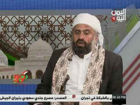 اهل الحكمه 2 12 2016