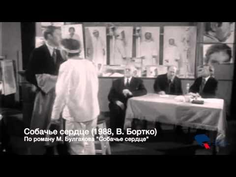 """Фестиваль """"Фильмы, рожденные книгой"""""""
