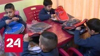 В Латакии доставили гуманитарную помощь в детский дом