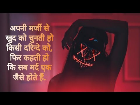 Sad Quotes - Touched Your Heart  Sad Quotes 2018.