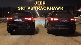 Jeep TRACKHAWK vs Jeep SRT. Ощутимая разница