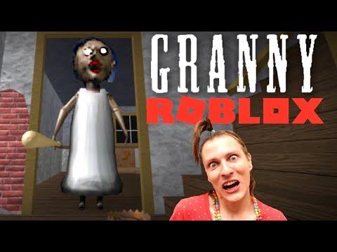 GRANNY ROBLOX : LA GRAND-MÈRE PSYCHOPATHE DE RETOUR ! NADEGE CANDLE