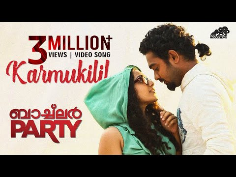 Karmukilil Video Song | Bachelor Party Movie | Rahul Raj | Amal Neerad | Asif Ali | Nithya Menen