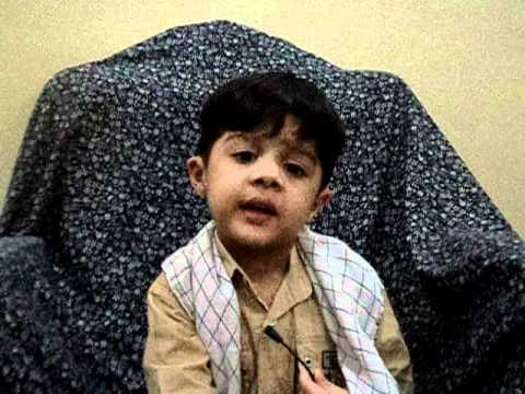 Youngest Zakir e Imam Hussain a.s S.M Kumail Abbas Jafri
