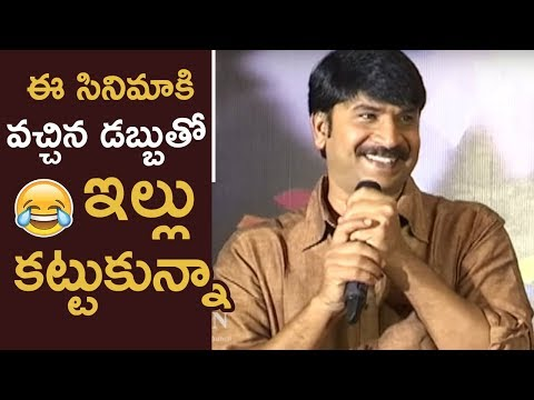 Srinivas Reddy Super Comical Speech @ Raja The Great Movie Success Meet