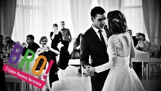 Снять клип поздравление на свадьбу