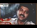 Kshana Kshanam Movie    Jaamu Rathiri Video Song    Venkatesh , Sridevi    Shalimar Songs