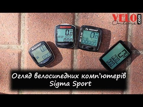 Видео о Велокомпьютер Sigma Sport PURE 1 black