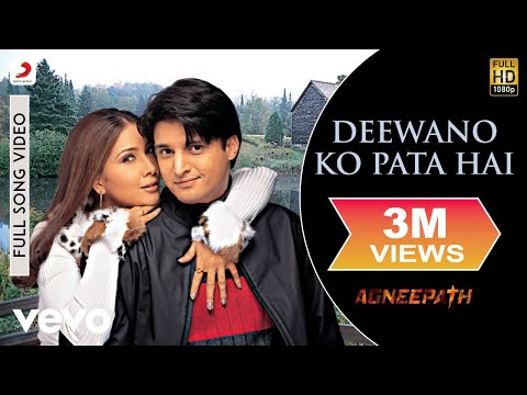 Video Deewano Ko Pata Hai - Kehta Hai Dil Baar Baar | Jimmy Shergill | Kim Sharma download in MP3, 3GP, MP4, WEBM, AVI, FLV January 2017