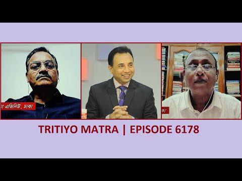 Tritiyo Matra Episode 6178
