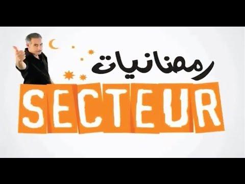 Ramadhaniyat Secteur - Épisode 1 (видео)